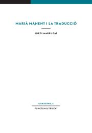 Marià Manent i la traducció